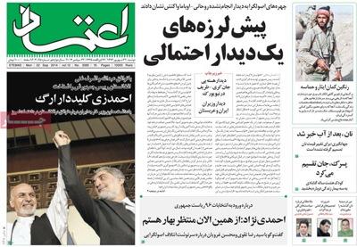 Etemad newspaper