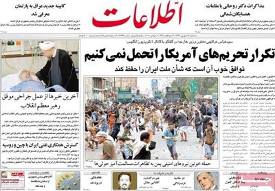 Ettelaat Newspaper-09-09