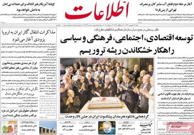 Ettelaat Newspaper-09-13