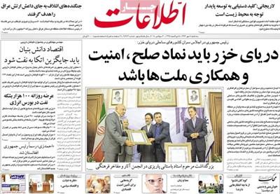 Ettelaat newspaper-09-30
