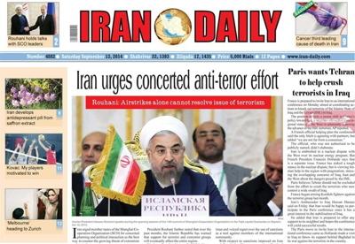 Iran Daily Newspaper-09-13