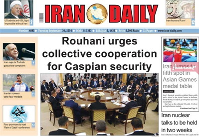 Iran Daily newspaper-09-30