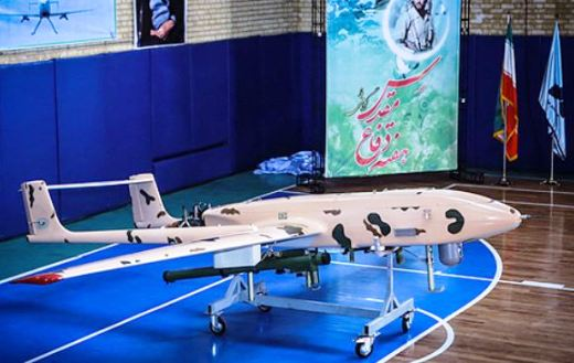 Iran Drone Missile
