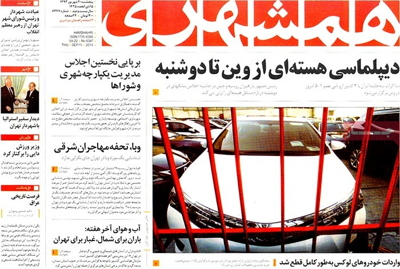 Iran-Hamshahri Newspaper-09-11