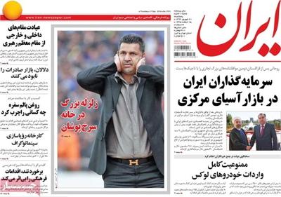 Iran-Newspaper-09-11