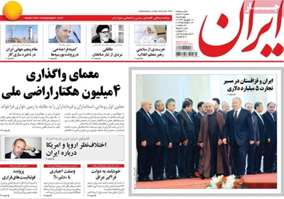 Iran Newspapers-09-10