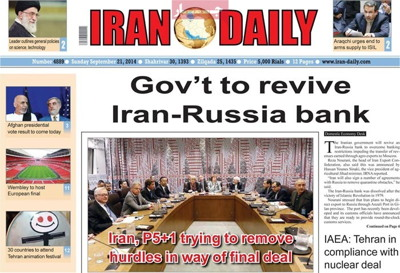 Iran daily Newspaper-09-21