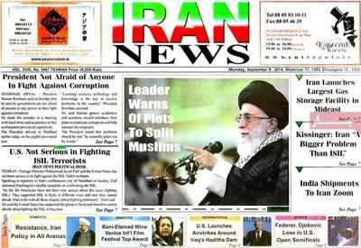 Iran news newspaper-09-08