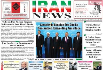 Iran news newspaper-09-30