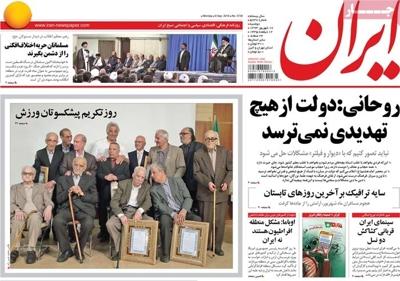 Iran newspaper-09-08