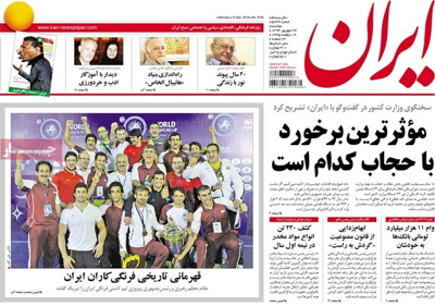 Iran newspaper-09-15
