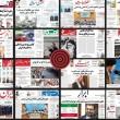 Iran newspapers-9-10