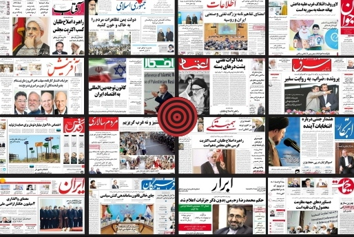 Iran newspapers-9-10