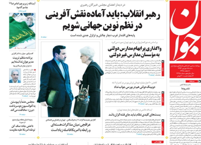 Javan newspaper-09-06
