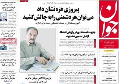 Javan newspaper-09-08