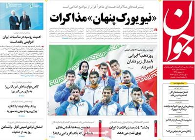 Javan newspaper-09-30