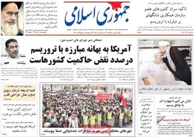 Jomhouri Eslami Newsperpar-09-14