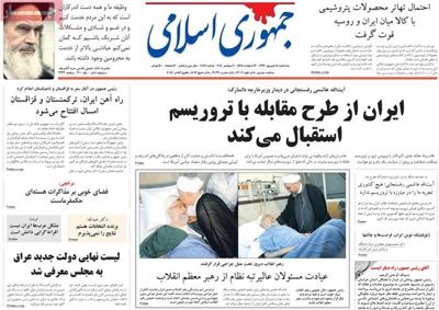 Jomhouri Eslami Newspaper-09-09