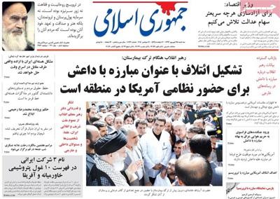 Jomhouri Eslami Newspaper-09-16