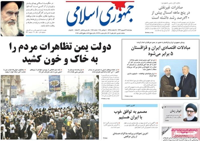 Jomhouri Eslami Newspapers-09-10