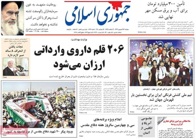 Jomhouri Eslami newspaper-09-15