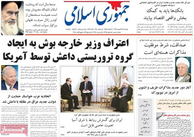 Jomhouri Eslami newspaper-09-17