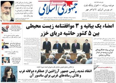 Jomhouri Eslami newspaper-09-30