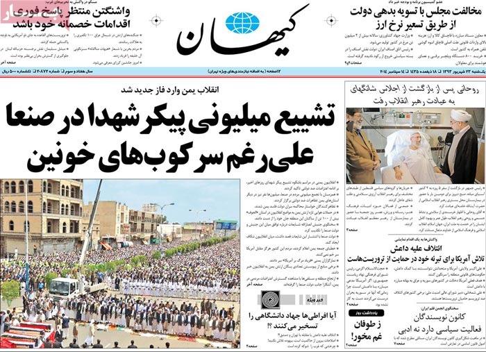 Kayhan Newsperpar-09-14