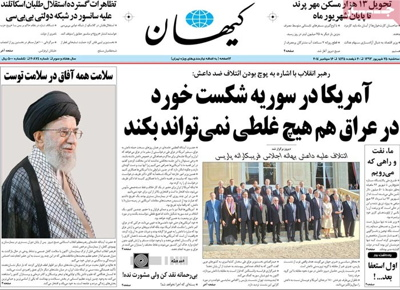 Kayhan Newspaper-09-16