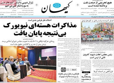 Kayhan newspaper sept.  28