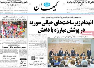 Kayhan  newspaper-09-30