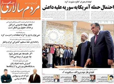 Mardom SAlari Newspaper-09-11
