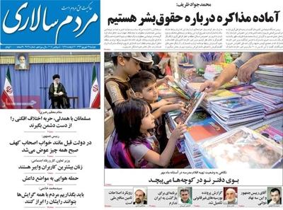 Mardom Salari newspaper-09-08