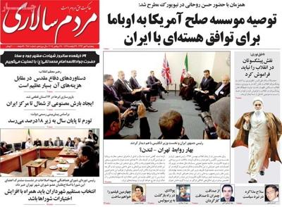 Mardom Salari newspaper-09-25