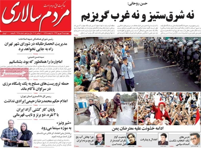 Mardom Salari Newspaper-09-10