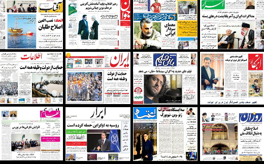 Iran Newspapers-09-06