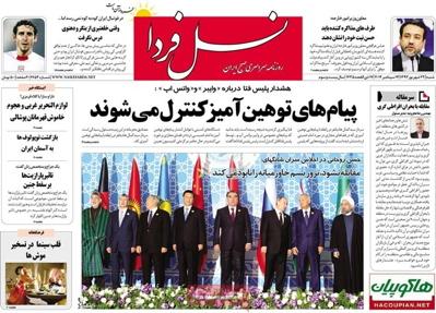 Nasle Farda Newspaper-09-11