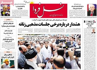 Nasle Farda Newspaper-09-16