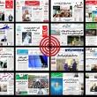 Iranian Newspapers-09-07
