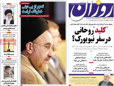 Rouzan Newspaper-09-21