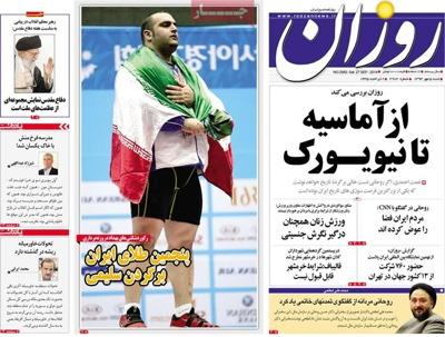 Ruzan newspaper sept. 27