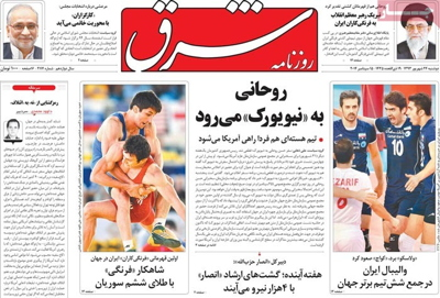 Shargh Newspaper-09-11
