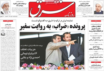 Shargh Newspapers-09-10