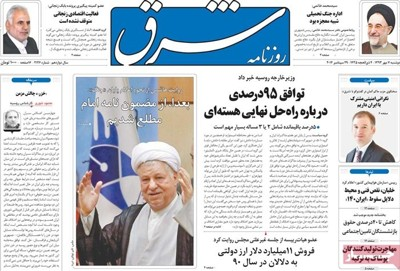 Shargh newspaper_09_29