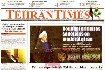 Tehran tims newspaper 27