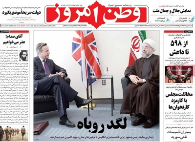 Vatane emruz newspaper sept. 27