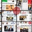 Iran Newspapers-09-03