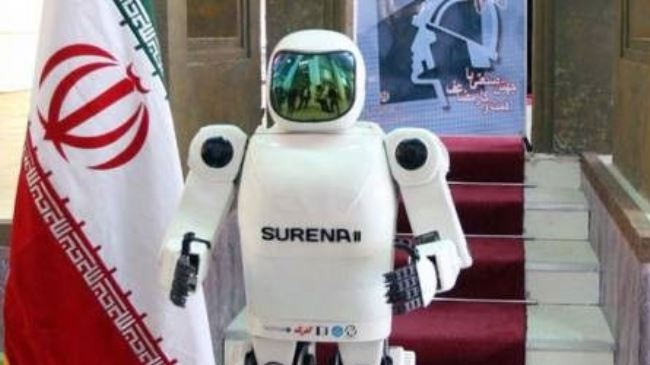 Surena - Iranian Android