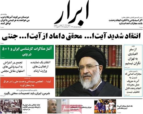 Abrar Newspaper-10-23
