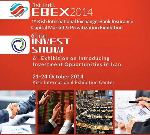 Ebex-Iran-Kish